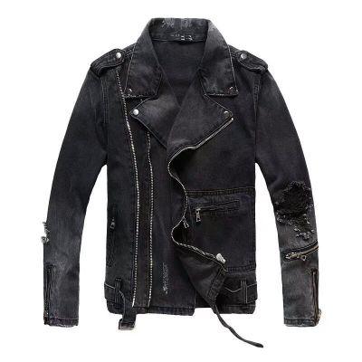 Veste en jeans noire biker coupe perfecto