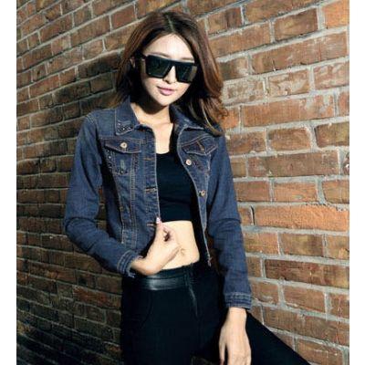 Veste en Jeans Trucker Classique pour Femme Effet Usé
