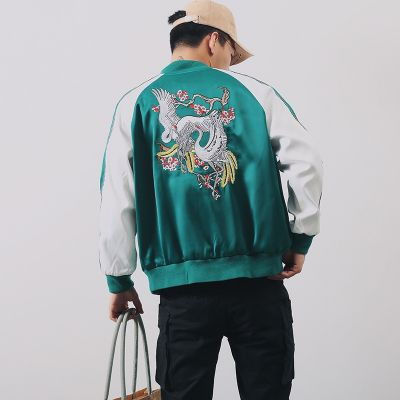 Veste satinée verte vintage sport pour homme avec broderie hérons