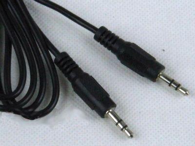 Cable audio avec double embout petit jack 3.5mm - 1.5m
