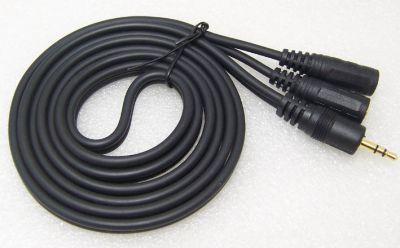 Cable extension petit jack 3.5mm avec double entrée femelle