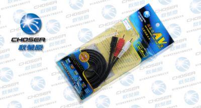Cable extension avec petit jack et RCA audio