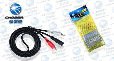 Cable avec embout RCA audio et petit jack 3.5mm femelle