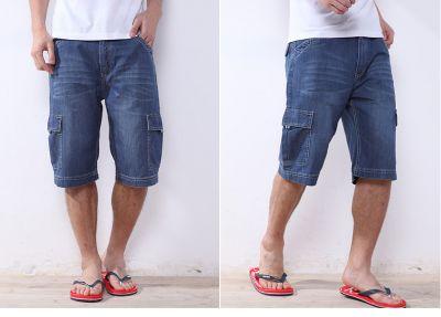 Bermuda en Jeans pour Homme avec Poches Côtés Grandes tailles