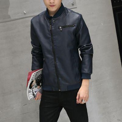 Blouson simili cuir Racer pour homme avec poche avant zippée