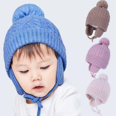 Bonnet en laine pour enfants doublé de polaire