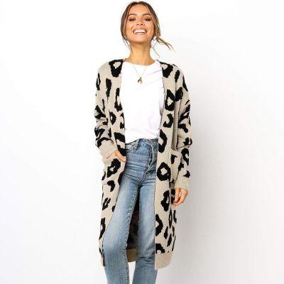 Cardigan long en tricot pour femme avec imprimé