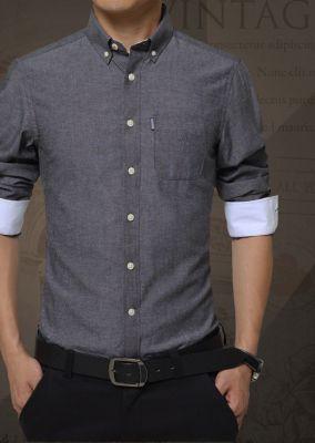 Chemise cintrée pour homme avec embout manche blanc contrastant