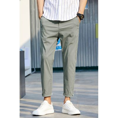 Chino slim pour homme