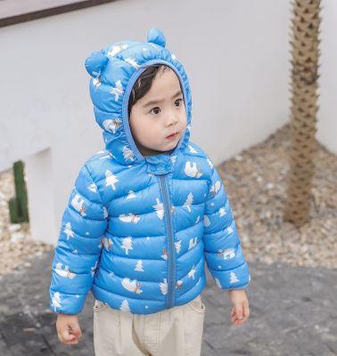 Doudoune à capuche pour garçon et fille avec imprimés ours et sapin