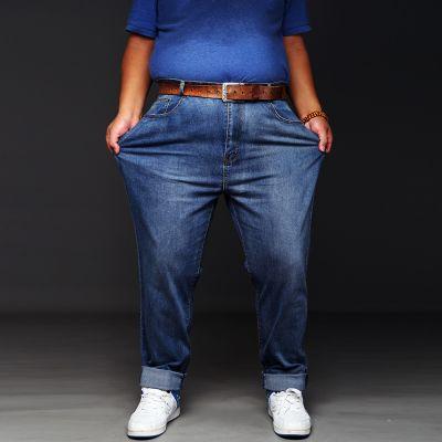 Jean homme super big en stretch