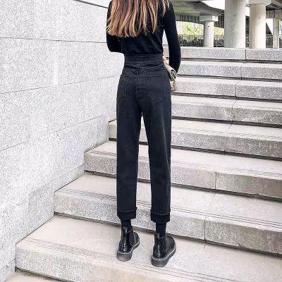 Jeans court droit taille haute pour femme