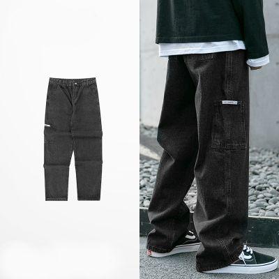 Jean droit oversize à poches multiples noir pour homme