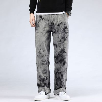 Jeans baggy denim coupe droite pour homme motif Tie-Dye