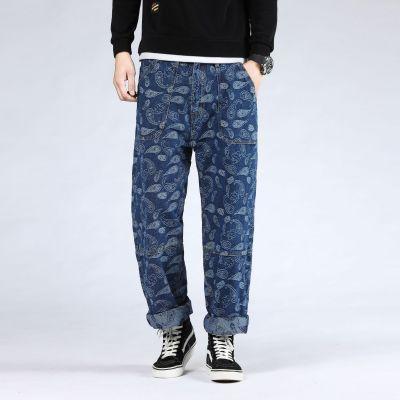 Jeans baggy pour homme imprimé bandana