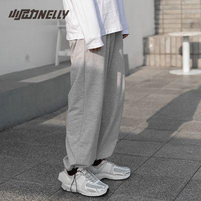 Jogging baggy pour homme avec elastic cheville molleton
