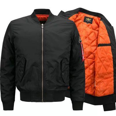 Blouson bomber slim pour homme avec intérieur orange