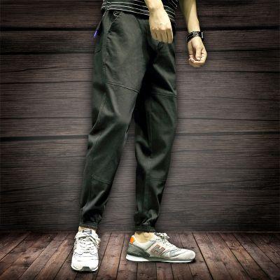 Pantalon cargo resserrés aux chevilles en coton pour homme taille élastique