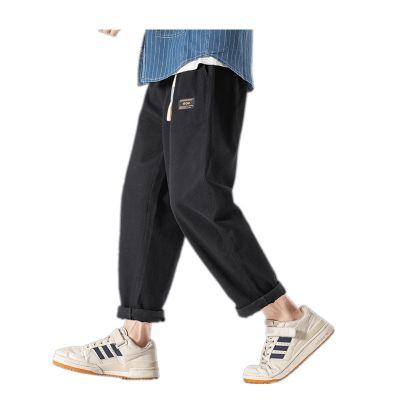 Pantalon cargo court droit décontracté pour homme
