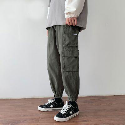 Pantalon cargo reserré aux chevilles pour homme