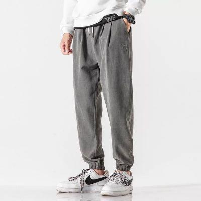 Pantalon de jogging taille élastique pour homme