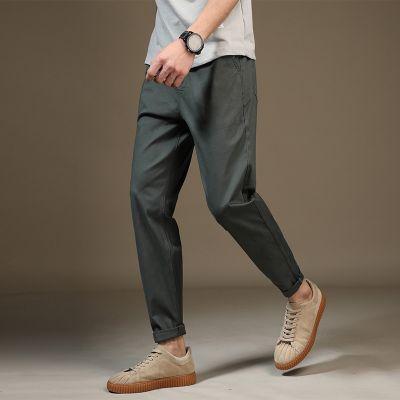 Pantalon homme ajusté en bas