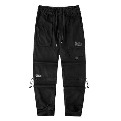Pantalon skate cargo slim pour homme