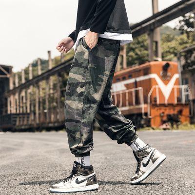 Pantalon Sarouel camouflage baggy pour homme avec taille élastique