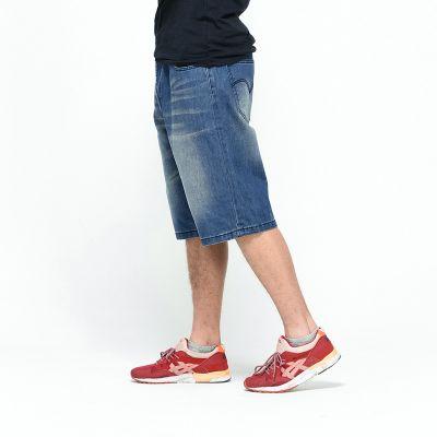 Short en Jeans Bleu pour homme avec effet délavé