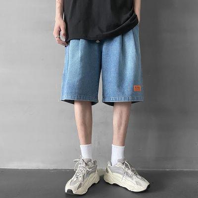 Short baggy en denim pour homme avec taille élastique