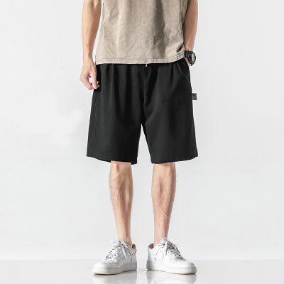 Short en coton baggy pour homme
