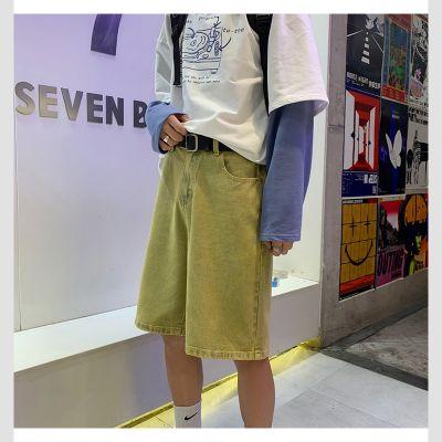Short en jean ample pour homme