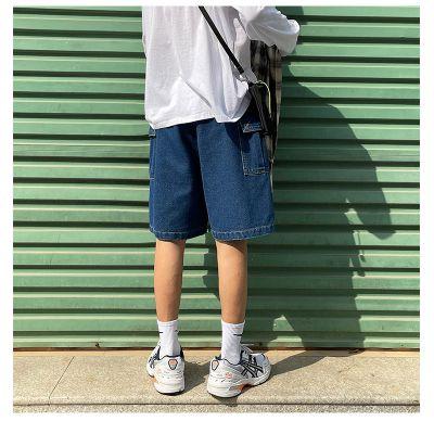 Short homme oversize en jeans