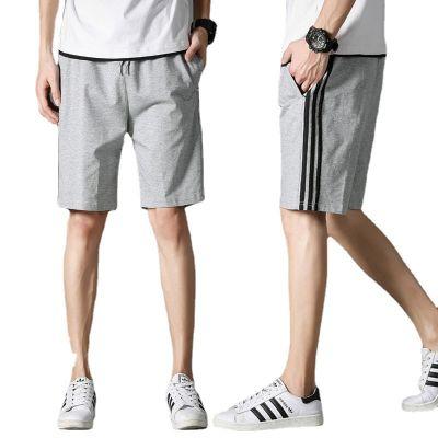 Short de sport rayures latérales pour homme