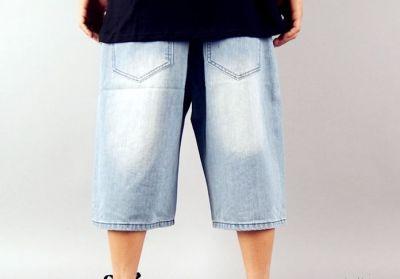 Short baggy streetwear collection en jean avec Design Extra large Bermuda
