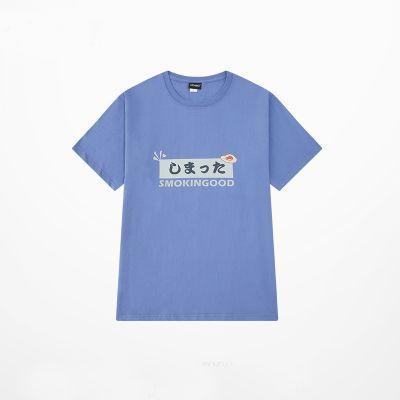T-shirt homme à manches courtes inscriptions japonaises