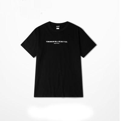 Tee-shirt classique pour homme