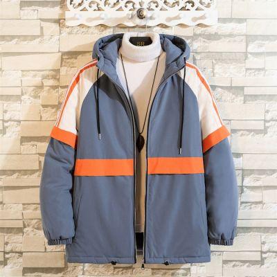 Veste coupe-vent pour homme sportswear vintage
